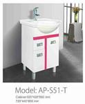 Picture of روشویی مزو MEZZO مدل  AP-S51-T