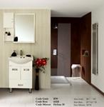 Picture of روشویی کابینت دار سرویس بهداشتی Azalea مدل R50